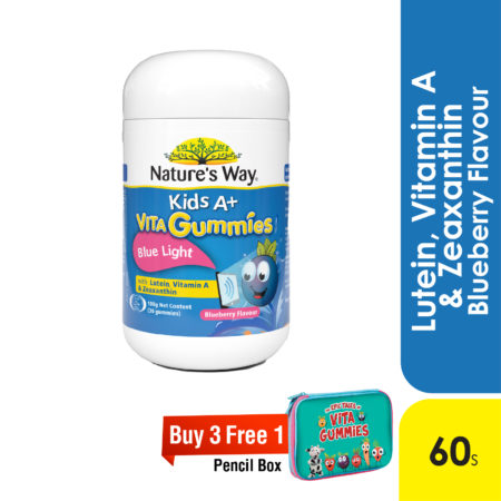 Natures Way Kids A+ Vita Gummies Blue Light 30s