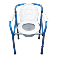 Anzen Alum Folding Commode Ba517l