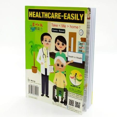Healthcare Easily (english Edition) Issn 2710-6403