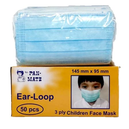 Pan-mate 3 Ply Surgical Face Mask (child) 50s