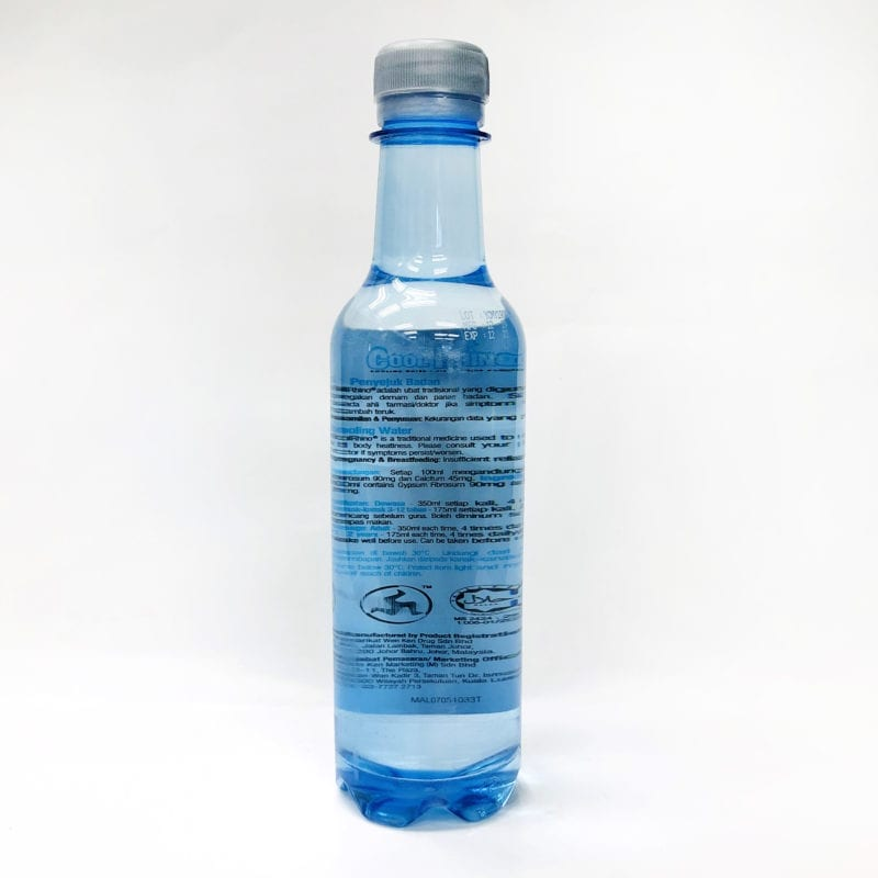 Cool Rhino Cooling Water 350ml 1s