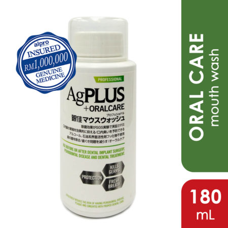 AGPLUS+ Oral Care (180ml)