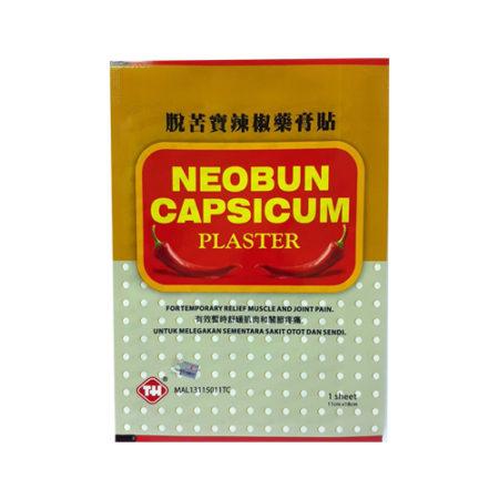 Neobun Capsicum Plaster 11cmx18cm 1s