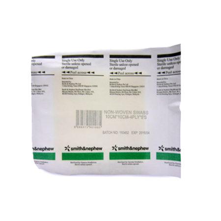 S&n Sterile Gauze Swabs 10x10cm 5x12ply 20s