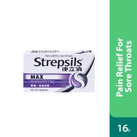 Strepsils Max 16s
