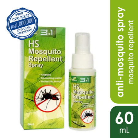 Hs Mosquito Repellent 3in1 Spray 60ml