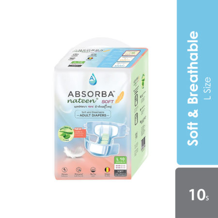 Absorba Nateen Soft Adult Diapers (L) 10s