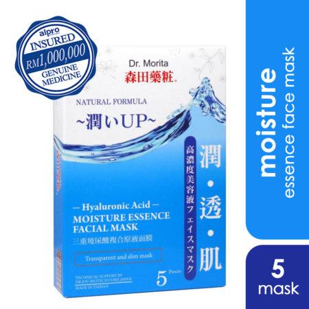 Dr.morita Hyaluronic Acid Moisturising Essence Facial Mask 5s