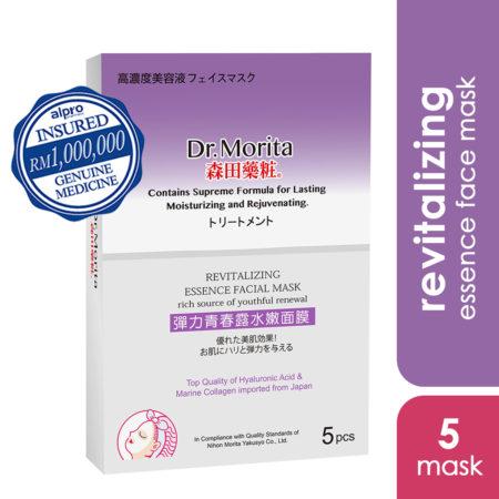 Dr.morita Revitalizing Facial Mask 5s