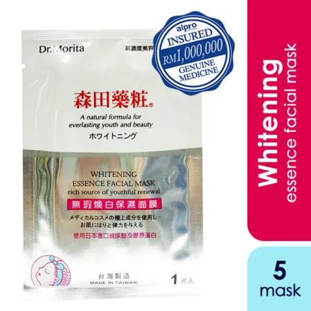 Dr.morita Whitening Facial Mask 5s