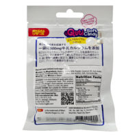Risal Quti Soft Candy with Vitamin 25g | Buy 12 Packs Promotion Price (Can Mix)