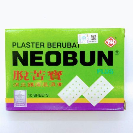 Neobun Nurse Plaster 11x18cm 1s