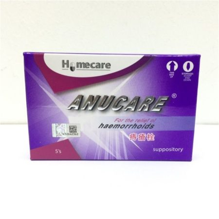 Homecare Anucare Suppository 12s
