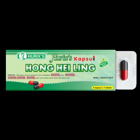 Hurixs Hong Hei Ling 6s