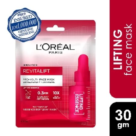 LOREAL REVITALIFT YOUTHFUL MASK SKIN PLUMPING ESSENCE 1PC
