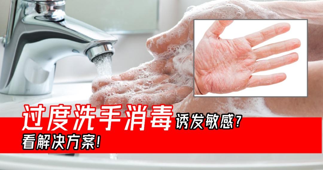 皮肤敏感和干燥?看解决方案!