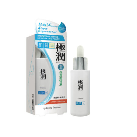 Hada Labo Deep Hydration Moisturizing Essence 30g