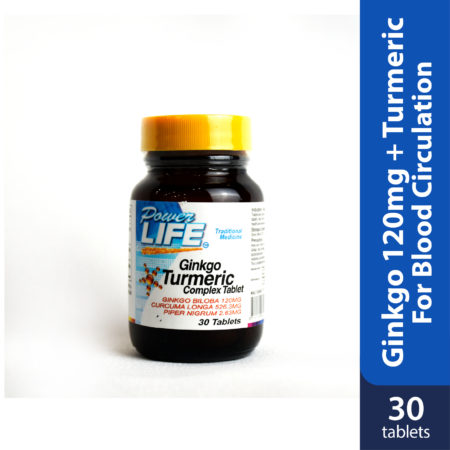 Powerlife Ginkgo Turmeric Complex 30s