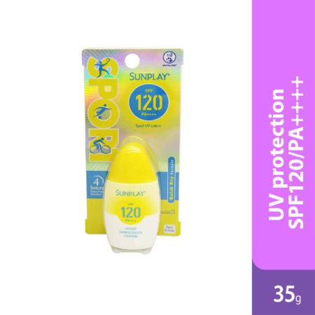 Sunplay Sport UV Lotion SPF 120 PA++++ 35g