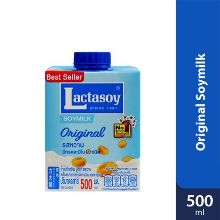 Lactasoy Soy Milk Plain 500ml