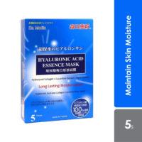Dr.morita Hyaluronic Acid Long Lasting Facial Mask 5s Free Kocostar Mask 1s