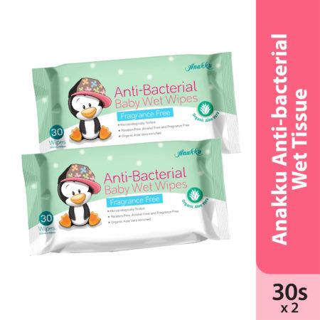 Anakku Anti-bacterial Wet Tissue 2x30s