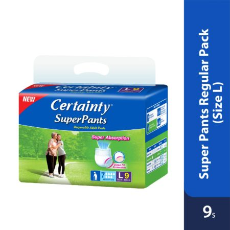 Certainty Superpants - Regular Pack (L) 9s