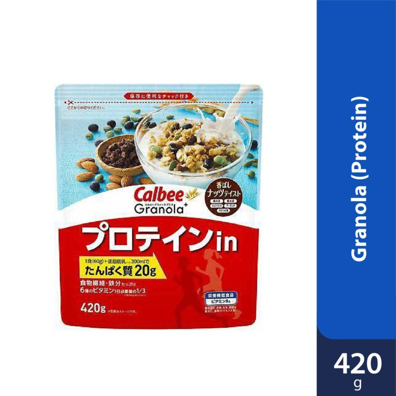 Calbee Granola+ Protein (Red) 420g