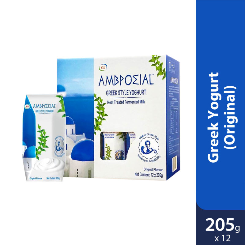 Anmuxi Greek Yogurt Original 12x205g [expiry Date 3 Jan 2021]