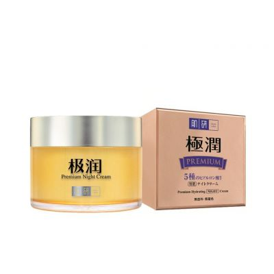 Hada Labo Premium Hydrating Night Cream