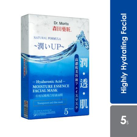 Dr.Morita Hyaluronic Acid Moisturising Essence Facial Mask 5s Free Kocostar Mask 1s