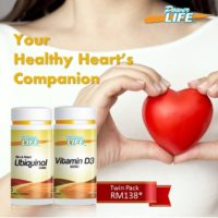 Healthy Heart Combo: Powerlife Bio-A Nutri Ubiquinol 100mg + Vitamin D3 1000IU