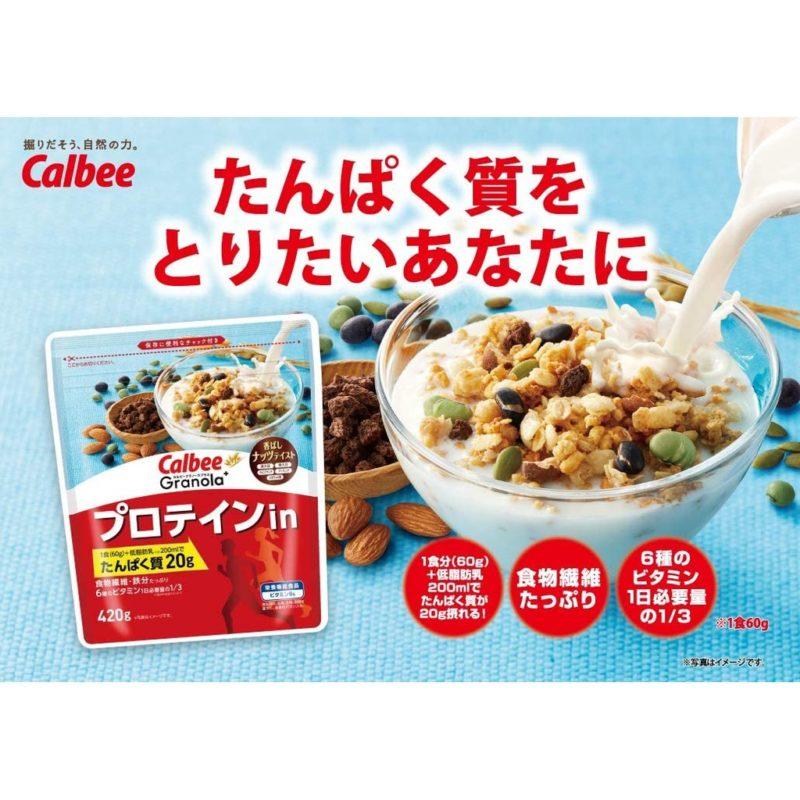 Breakfast Set: Calbee Granola+ Protein 420g1 Pack + Joybean Original 320ml 5 Units