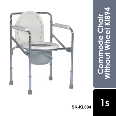 Hospitech Kl894 Commode Chair Without Wheels