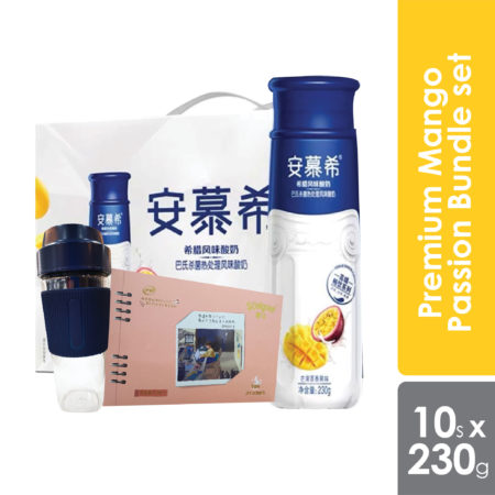 Anmuxi Premium Mango Passion Bundle set 230g x 10s [Expiry Date 6 Jan 2021]