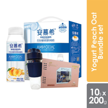 Anmuxi Yogurt Peach Oat Bundle set 200g x 10s