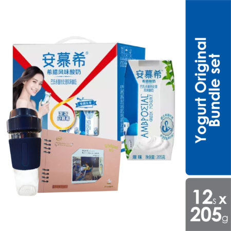 Anmuxi Yogurt Original 205g Bundle Set [expiry Date 2 Jan 2021]