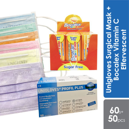 Bundle Set | Adult Face Mask with Bocalex Vitamin C