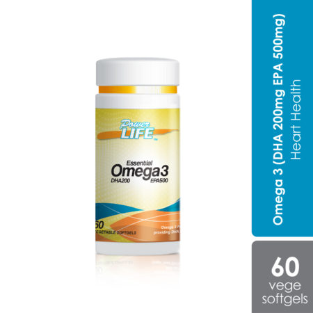 Powerlife Essential Omega 3